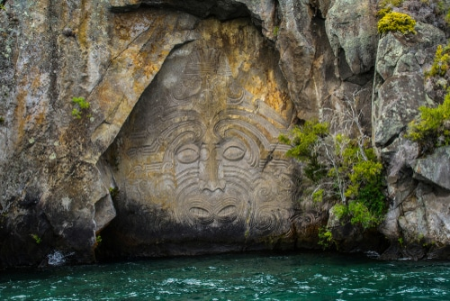 Maori Rock Carvings Taupo New Zealand